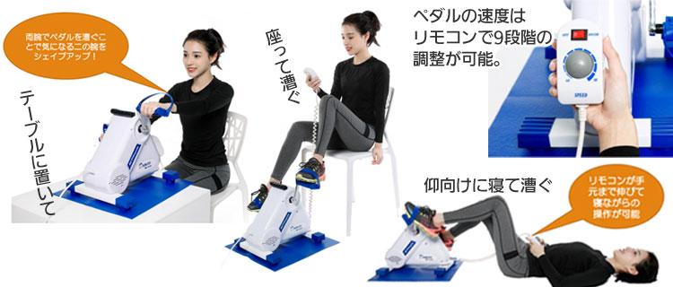 DAIKOU(大広) 電動アクティブサイクル(滑り止めマット付き)DK-003B