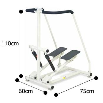 高田ベッド イージーステッパー 介護施設向け高齢者歩行トレーニング