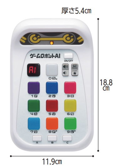 脳トレマシン ゲームロボットAI 音と光で遊ぶゲームの寸法図