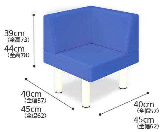 フィン TB-468-02 病院・介護施設の待合室ソファーの寸法図