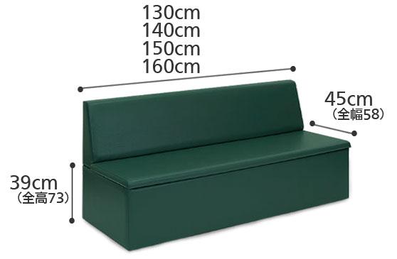 収納ボックスソファー TB-789-01 病院・介護施設の待合室ソファーの寸法図