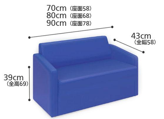 ロビーMD TB-821-01 病院・介護施設の待合室ソファーの寸法図