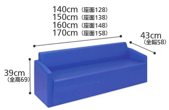 ロビーMD TB-821-03 病院・介護施設の待合室ソファーの寸法図