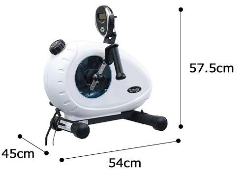 オーモテックアームエルゴメーター YAG-2000 上肢・腕の循環トレーニングの寸法図
