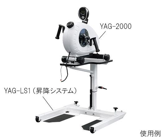 オーモテックアームエルゴメーター YAG-2000 上肢・腕の循環トレーニングの説明