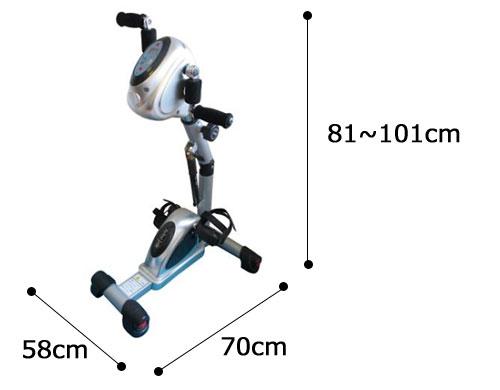 電動 手・足トレーニング機器(Rabbit) PB-200の寸法図