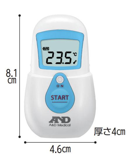 非接触体温計 でこピッと UT-701の寸法図