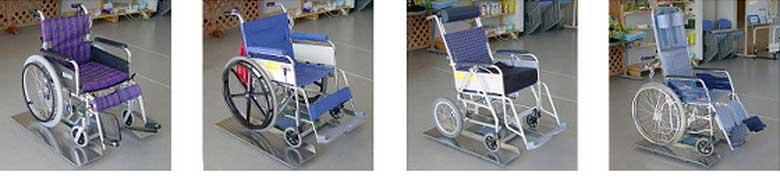 ほとんどの車椅子に対応