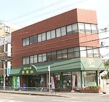 神崎株式会社-社屋