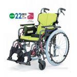 車椅子を8点、歩行器を2点追加しました!